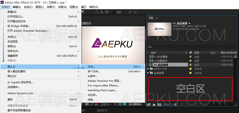 AE tutorials 01.jpg