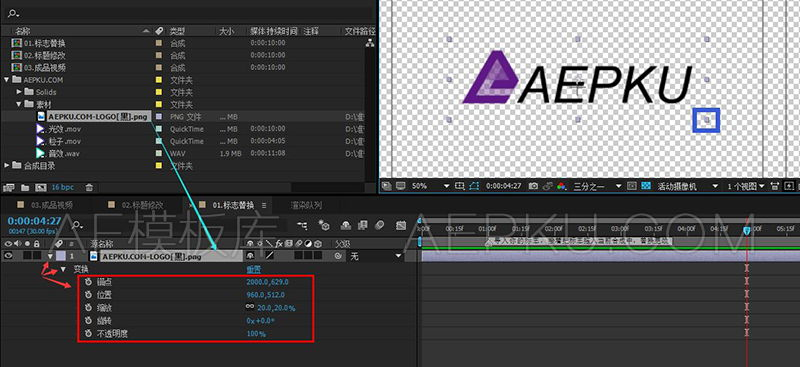 AE tutorials 02.jpg